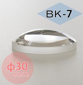 平凸レンズ BK-7 φ30 mm