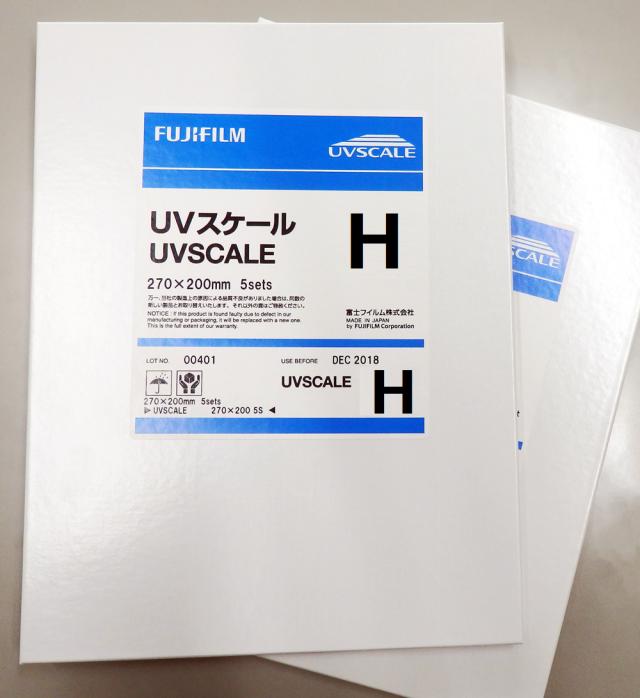 紫外線光量分布測定フィルム UVスケール H  ツーシートタイプ
