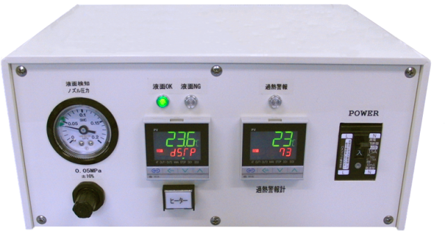 コントローラー(空焚き防止機能付)