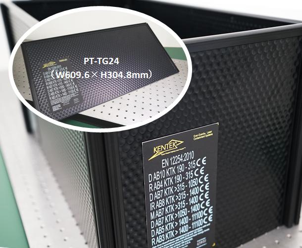テーブルガード 24インチパネル (インチタイプ) W609.6×H304.8