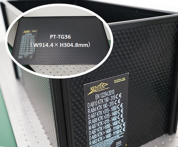 テーブルガード 36インチパネル (インチタイプ) W914.4×H304.8