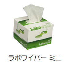 ラボワイパーミニ  (72箱入/ケース) (200枚/箱) (シートサイズ 100×200(mm))