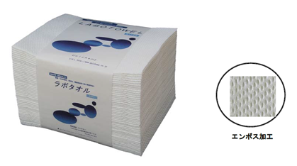 ラボタオル  (24束入/ケース) (50枚/束) (シートサイズ 33×38(cm))
