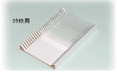 スライドガラス立て 15枚用(12個入) 76mm×26mm×厚み2mmまで対応