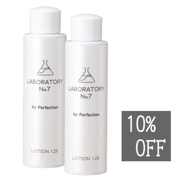 【送料無料】【10%OFF】 化粧水をメインに使う方へ。『LOTION 1.25』の2本セット
