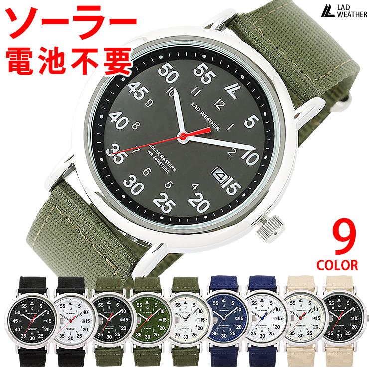 アナログ ソーラー腕時計 メンズ / レディース