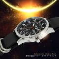 電波ソーラー 腕時計 薄型 ミリタリーウォッチ