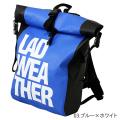 ラドウェザー LAD WEATHER 防水リュックサック ブルー×ホワイト LADBAG002BLWH