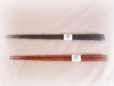 手彫り箸 小(写真下)