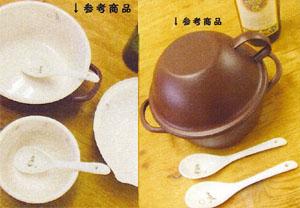 ショコラ スープスプーンG(男の子柄)