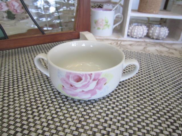 シャルール 両手スープカップ