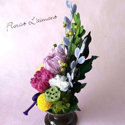 プリザーブドフラワー仏花・葵(ラベンダー)03