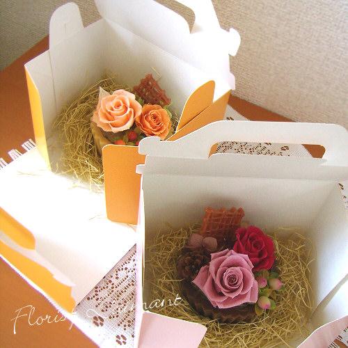ローズのカップケーキ【プリザーブドフラワー】