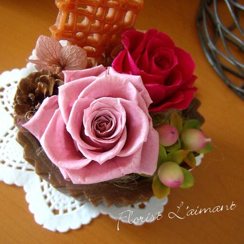 ローズのカップケーキ(ピンク)【プリザーブドフラワー】