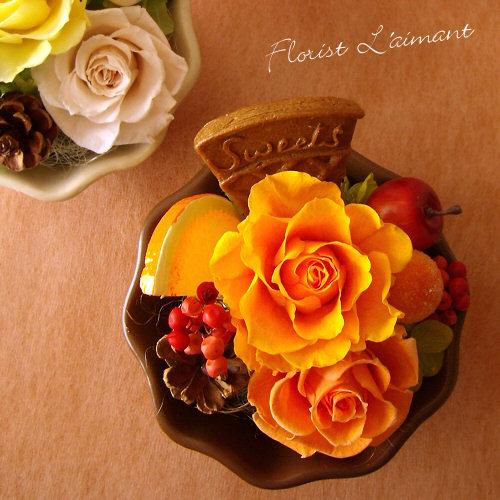 フルーツケーキ(オレンジ)