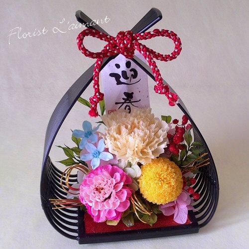 花籠Sサイズ(ピンク)01