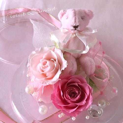 ハローベイビー(ピンク)03