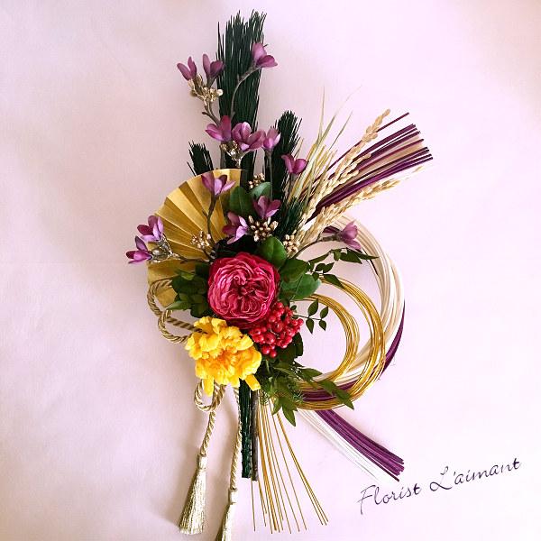 しめ縄リース・鳳(紫)01