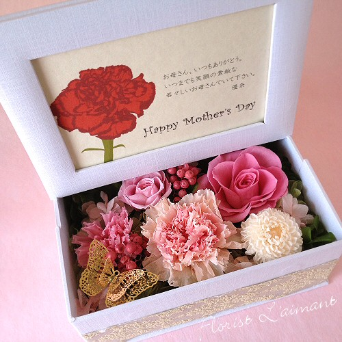 メッセージボックス(ピンク)01