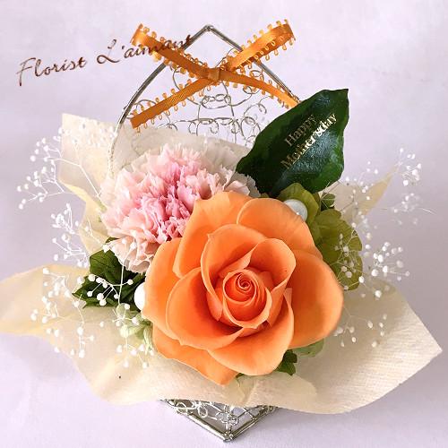 マミーハート(オレンジ)01