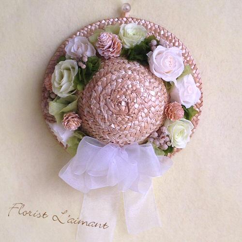 麦わら帽子の花飾り03