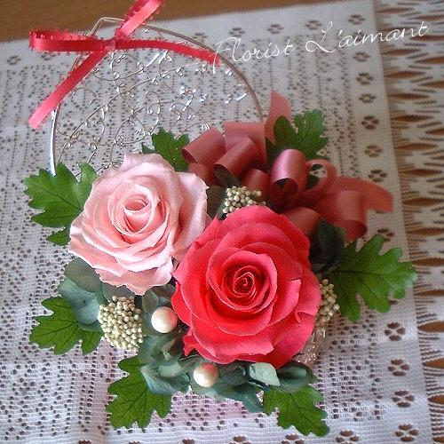 プチハート(ピンク)【プリザーブドフラワー】