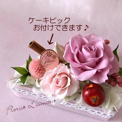 ローズケーキ(ピンク)