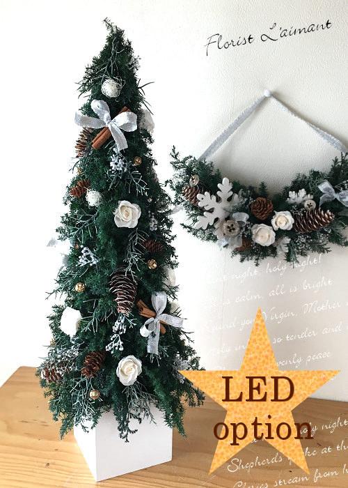 ホワイトクリスマスツリー04led