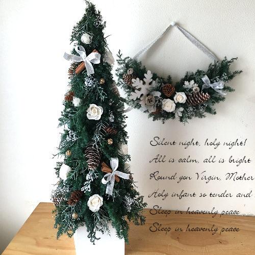 ホワイトクリスマスツリー05