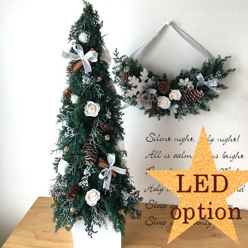 ホワイトクリスマスツリー05led