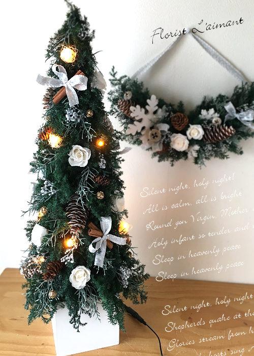 ホワイトクリスマスツリー06