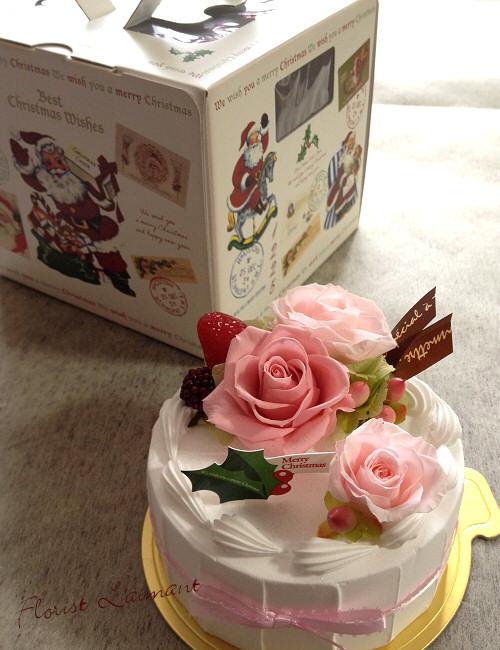 クリスマスケーキピンク02