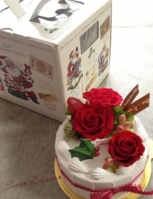 クリスマスケーキレッド01