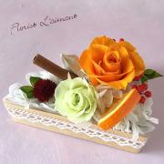 ローズケーキ(オレンジ)01