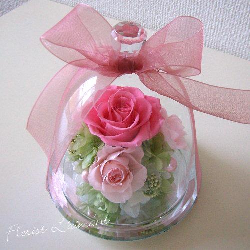 プリズム(ピンク)【プリザーブドフラワー】