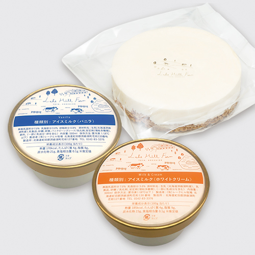 ジェラート大サイズ&レアチーズケーキセット