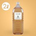 ランプオイル 2L【業務用】 カラー:ゴールド(注ぎ口キャップ付)20%OFF