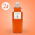 ランプオイル 2L 【業務用】カラー:オレンジ(注ぎ口キャップ付)
