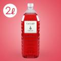 ランプオイル 2L 【業務用】カラー:レッド(注ぎ口キャップ付)