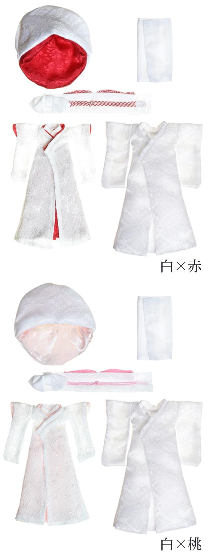 オビツ11用 白無垢セット   11AC-FC010