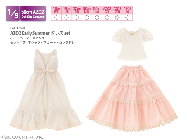 AZO2Early summerドレスset FAO116-BEP