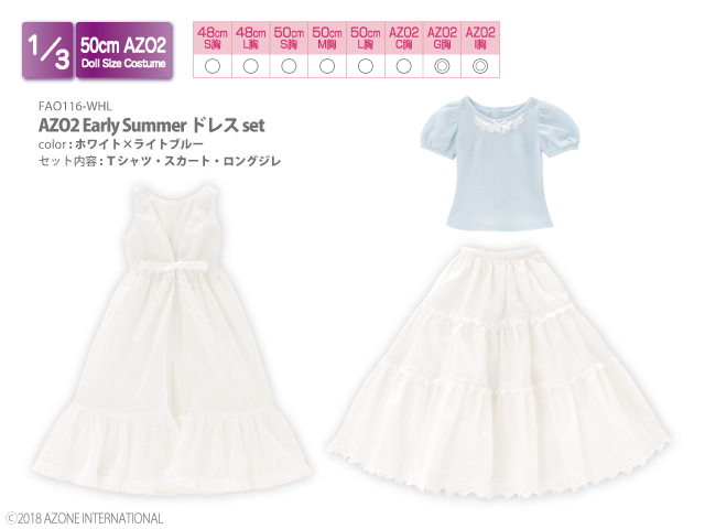 AZO2Early summerドレスset ホワイト×ライトブルー FAO116-WHL