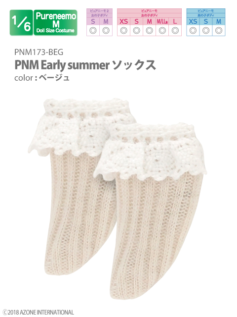 PNM Early summerソックス ベージュ PNM173-BEG
