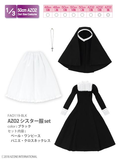 AZO2シスター服set ブラック FAO119-BLK