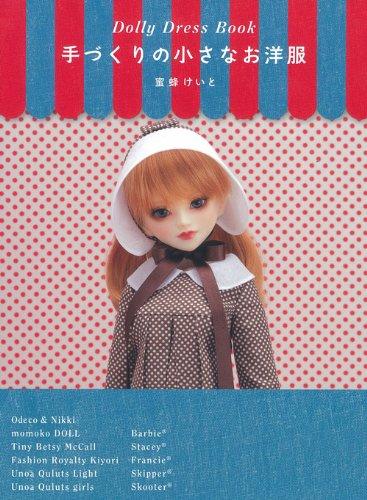 Dolly Dress Book Unoa Quluts
