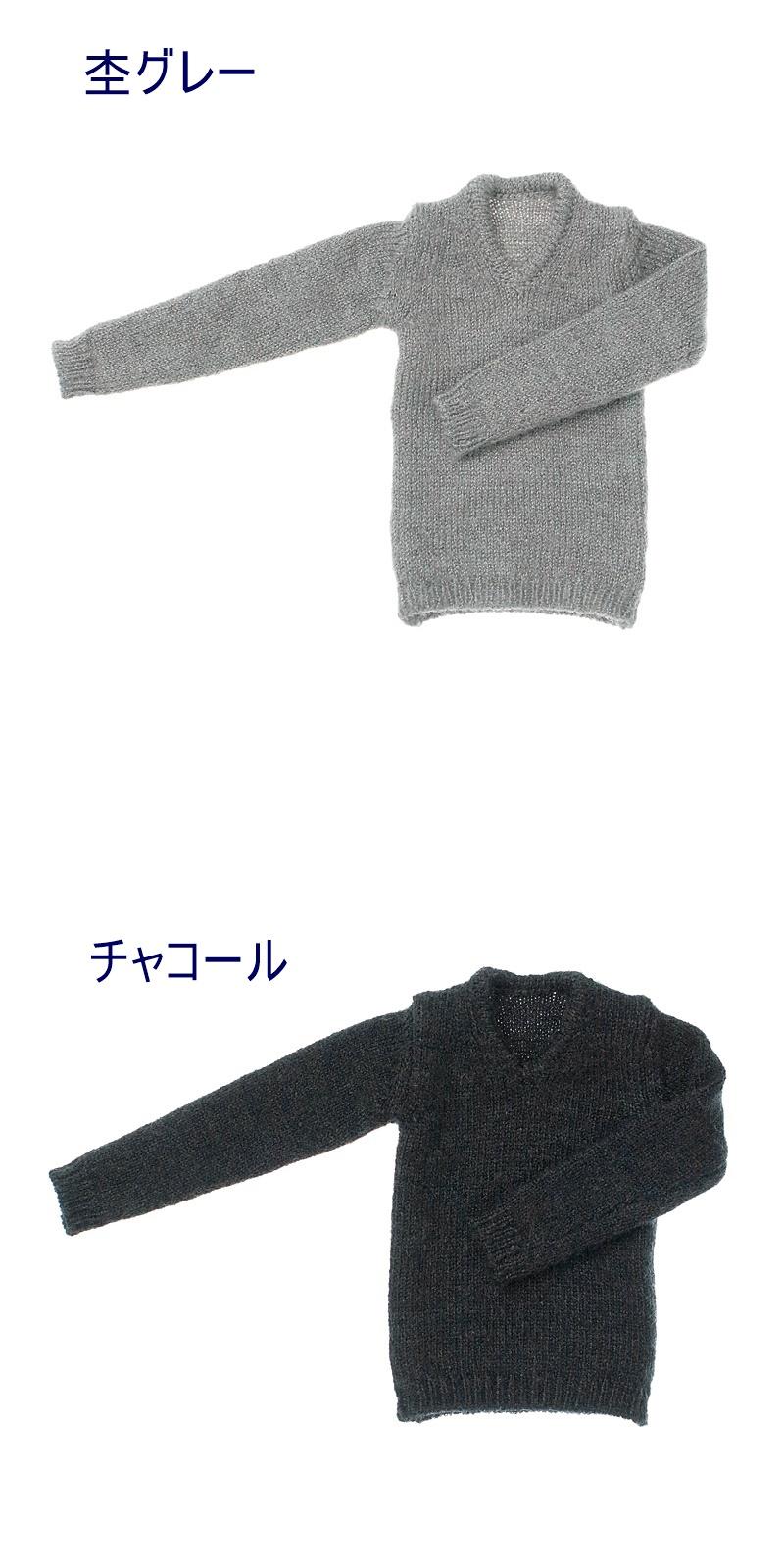 メンズVネックニット 杢グレー [5120057]