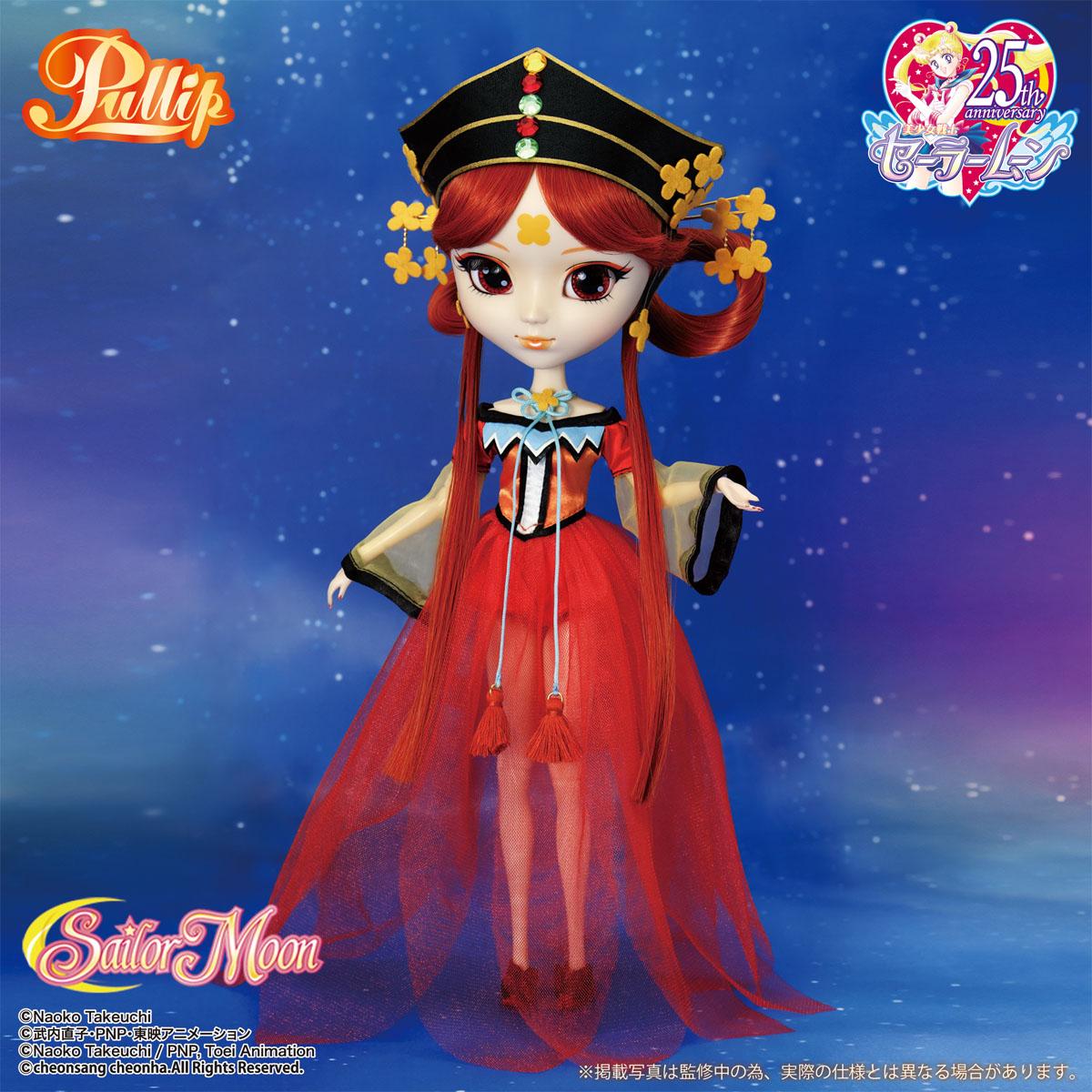 火球皇女(Princess Kakyu)