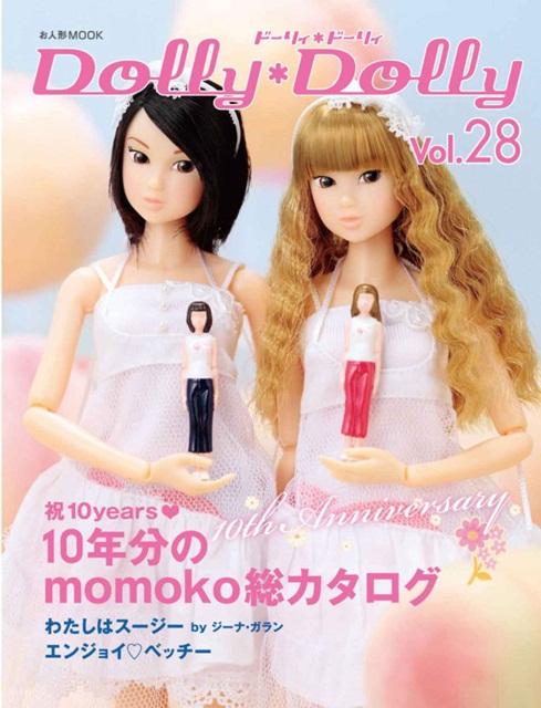 お人形MOOK Dolly*Dolly Vol.28