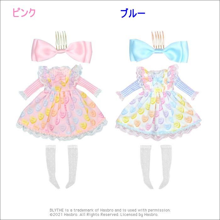 Dear Darling fashion for dolls「キスミー」