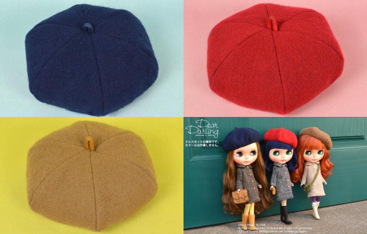 Dear Darling fashion for dolls「ベレー帽」